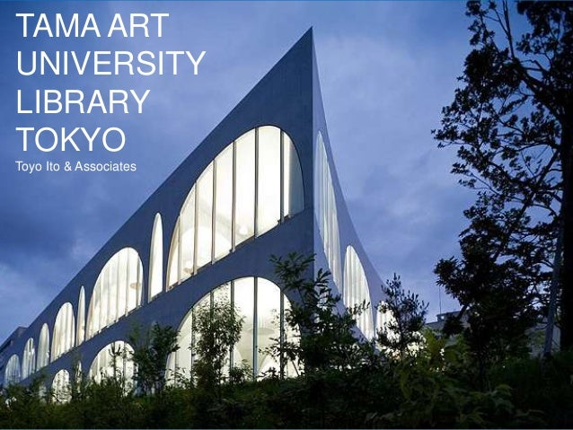 how to get to univeristy of tokyo