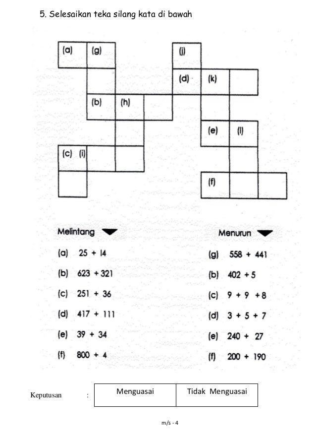 Kertas Soalan Darjah 2 Matematik Soalan Kertas Ujian Matematik Kertas Kssr Soalan Peperiksaan