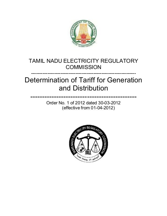 Tamil nadu central and state plants