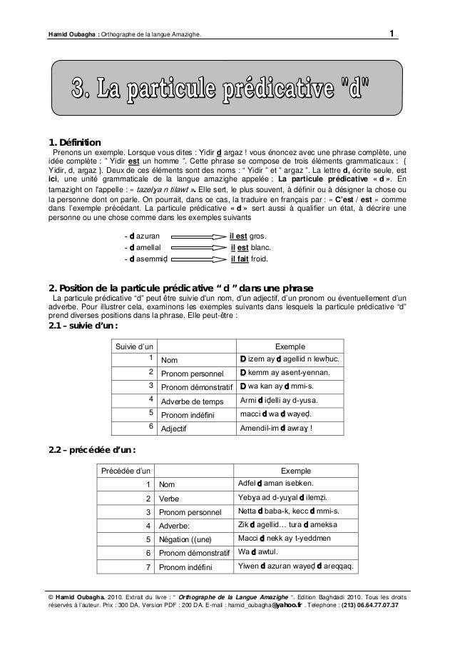 Hamid Oubagha : Orthographe de la langue Amazighe.                                                                    11. ...