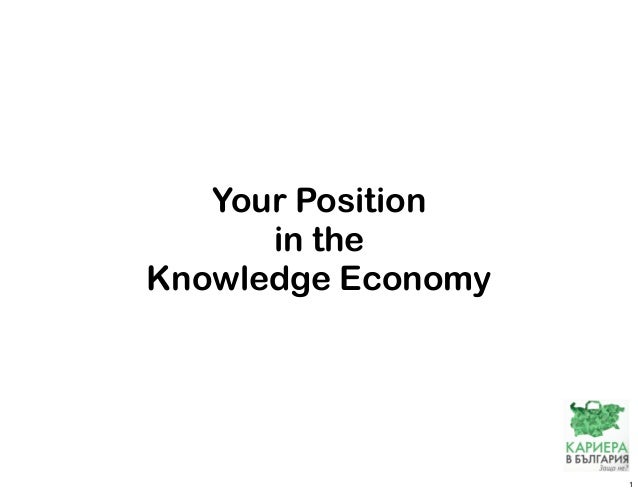 Your Position in the Knowledge Economy  1