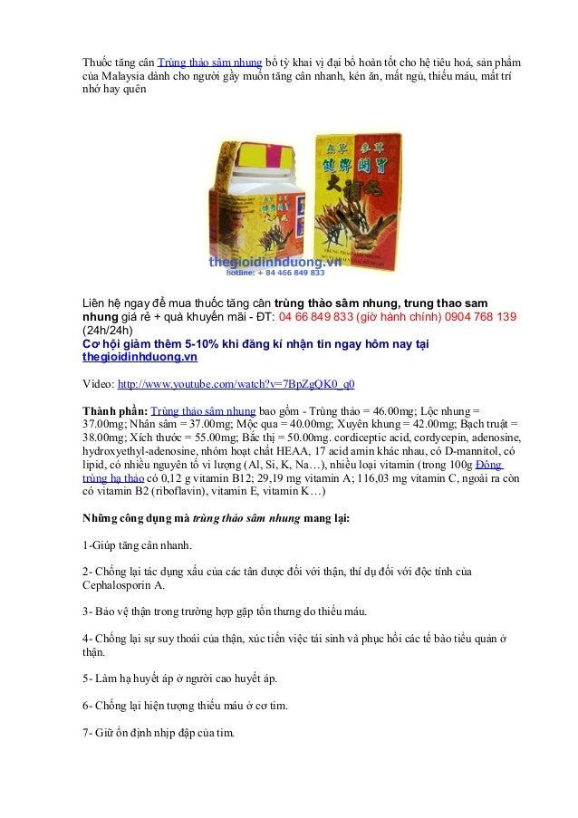 Thuốc tăng cân Trùng thảo sâm nhung bổ tỳ khai vị đại bổ hoàn tốt cho hệ tiêu hoá, sản phẩmcủa Malaysia dành cho người gầy...