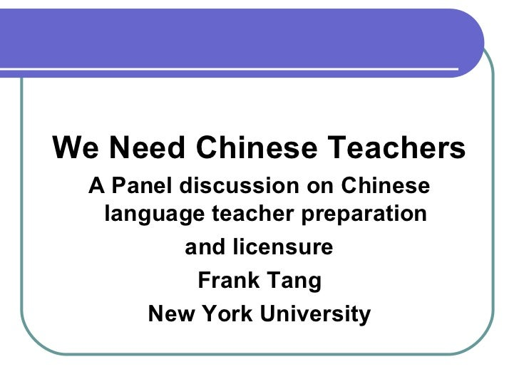 F. Tang: We Need Chinese Teachers (T4)