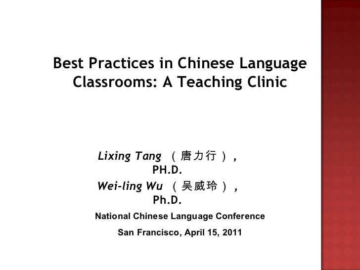 Best Practices in Chinese Language Classrooms: A Teaching Clinic Lixing Tang   (唐力行) , PH.D. Wei-ling Wu   (吴威玲) , Ph.D. N...