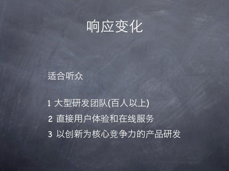 Taobao practice-liyu-qcon