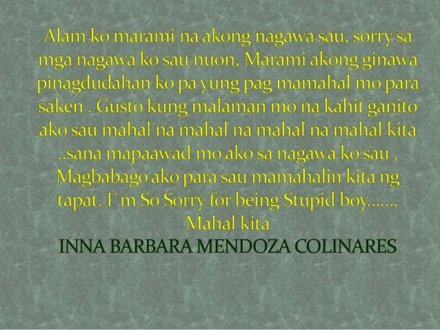 Tapos na !! i love you inna!