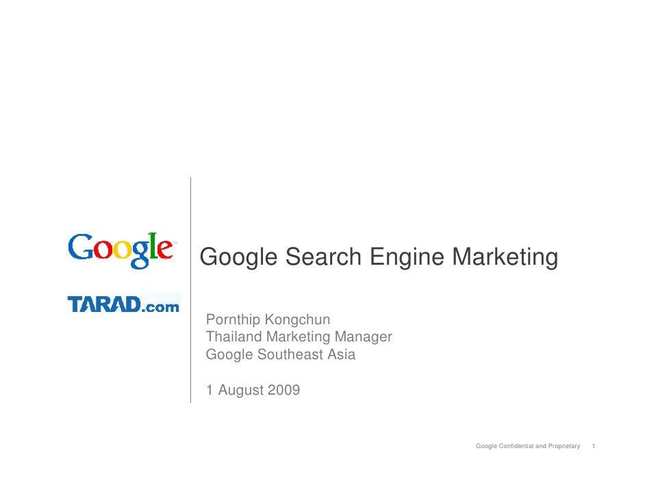 Google Ad Words for TARAD Award 10809 V2