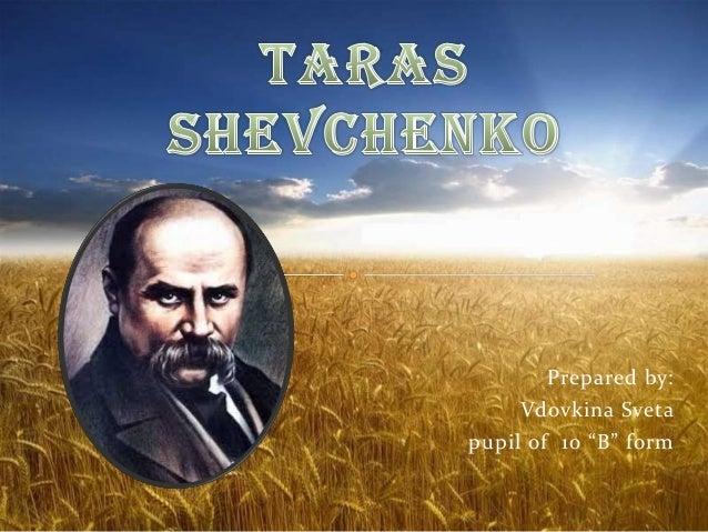 """Prepared by: Vdovkina Sveta pupil of 10 """"B"""" form"""