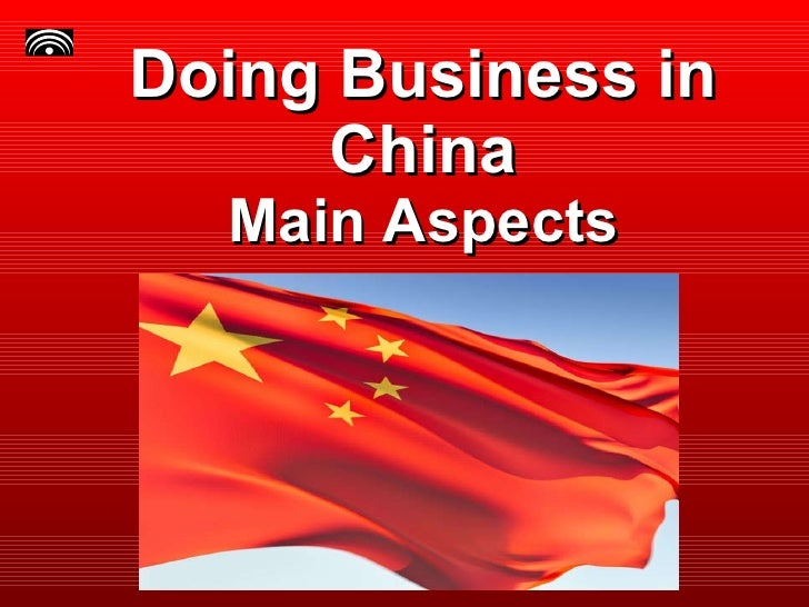 Doing Business In China - Presentation 2439