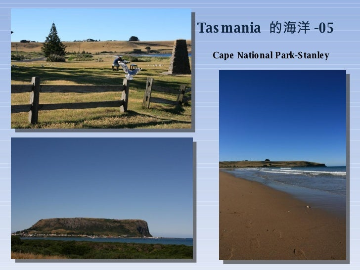 Tasmania  的海洋 -05 Cape National Park-Stanley