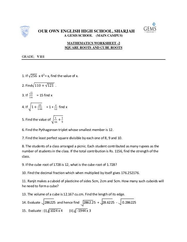 Worksheets Square Roots And Cube Roots Worksheet square roots and cube worksheet our own english high school sharjah a gems main campus mathematics worksheet
