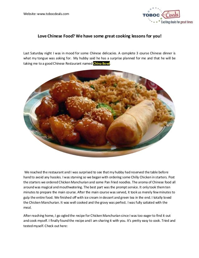 Website: www.tobocdeals.com Love Chinese Food? We have some great cooking lessons for you! Last Saturday night I was in mo...