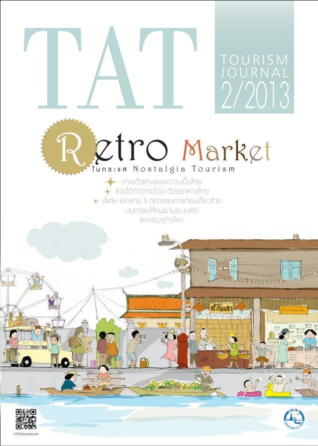 TAT TOURISM JOURNAL 2/2013