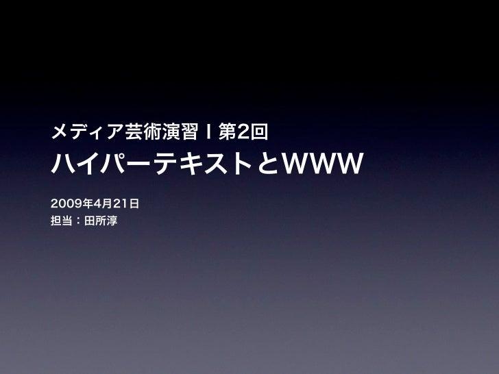 http://www.idd.tamabi.ac.jp