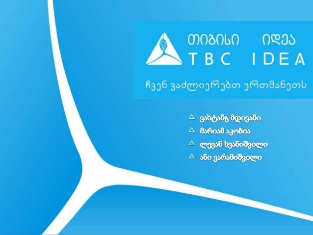 TBC idea