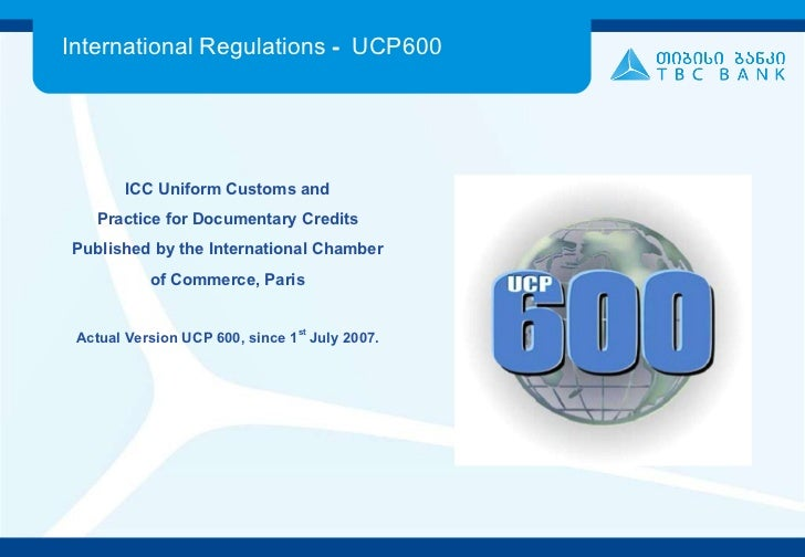 (публикация мтп 600) uniform customs and practice for documentary credits (icc publication 600)