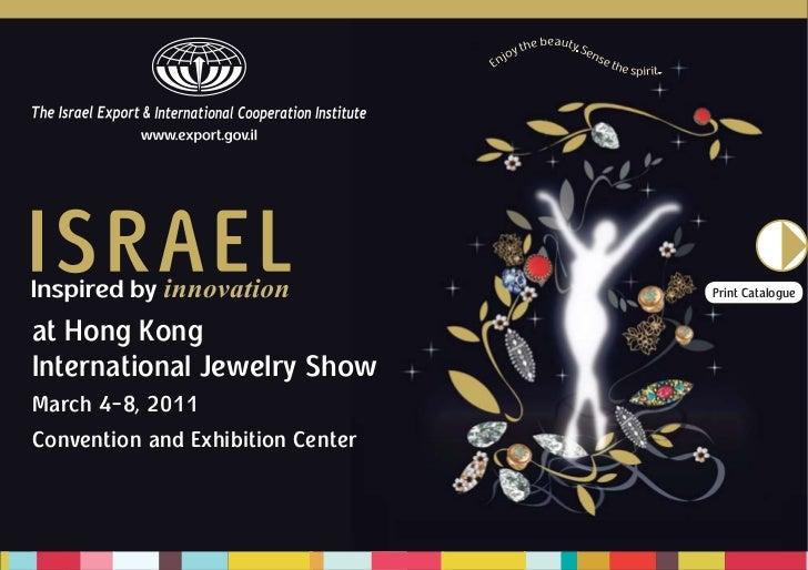 מכון היצוא - TDC 2011 תערוכת התכשיטים