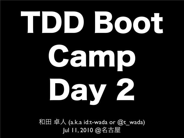 TDDBC Nagoya Day2