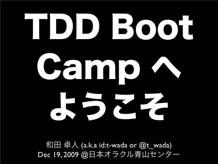 (a.k.a id:t-wada or @t_wada) Dec 19, 2009 @