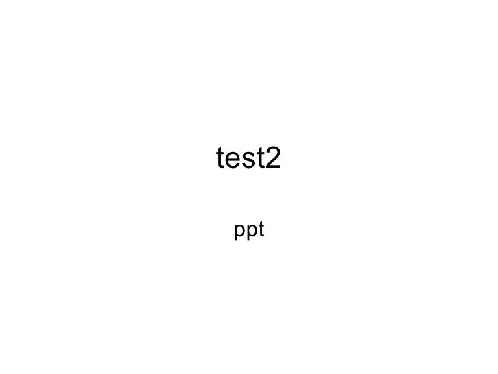 test2 ppt