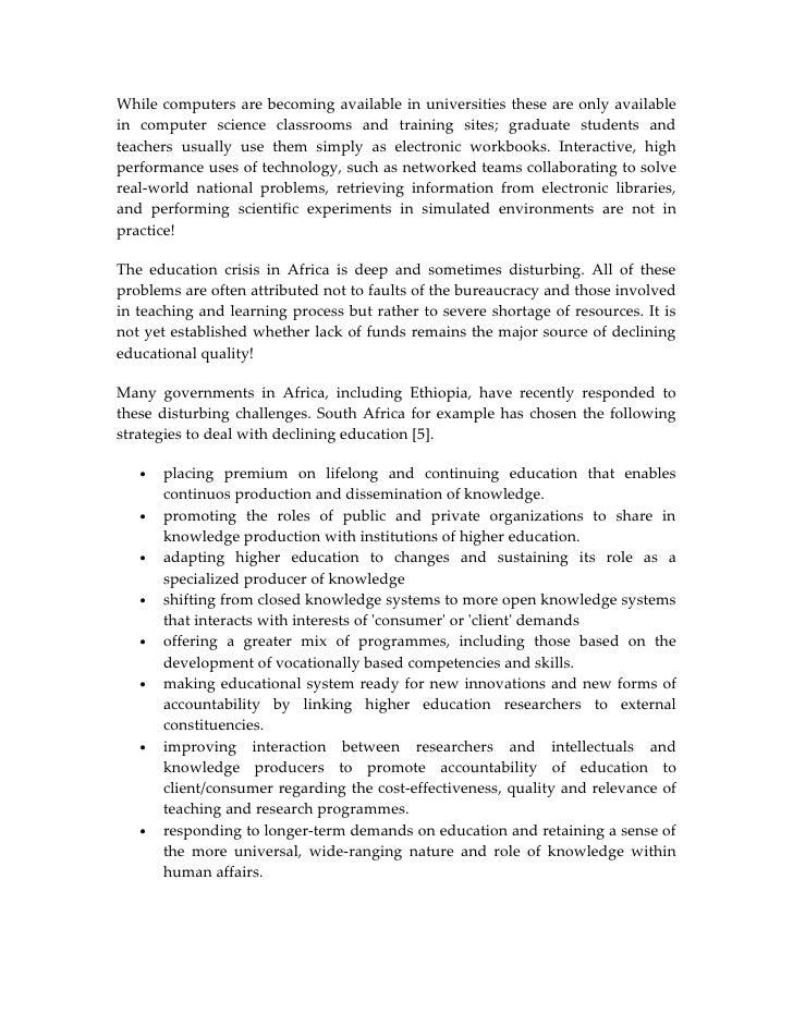 qualities and skills of a good teacher essay