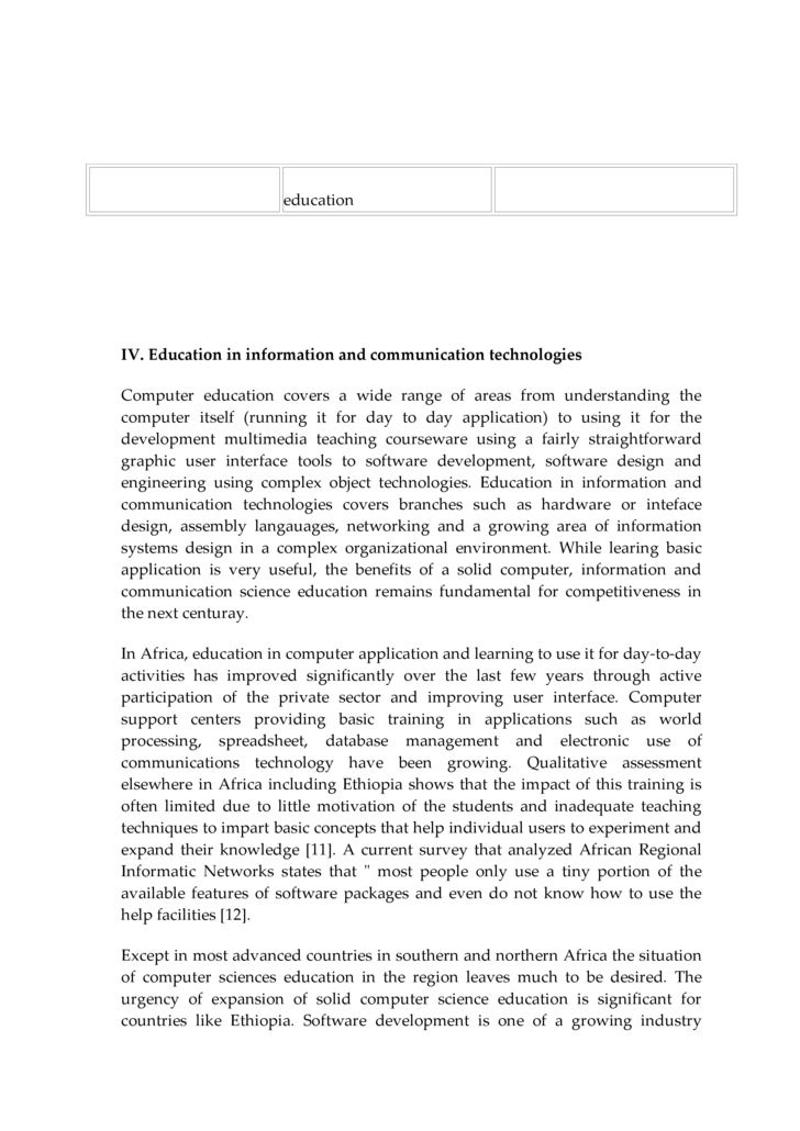 computers in education essay