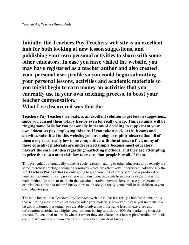 Teachers pay teachers coupon code