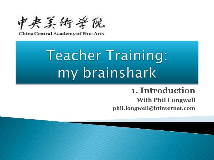 Teacher training   my brainshark - 1 introduction