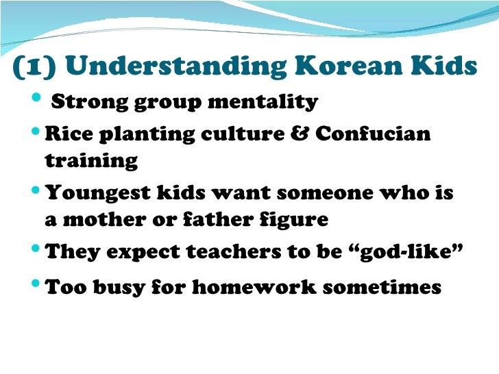 Help Homework English
