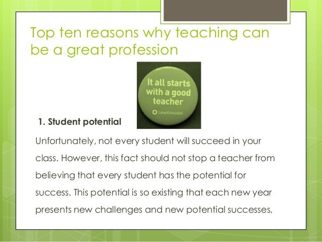 essays on teaching profession