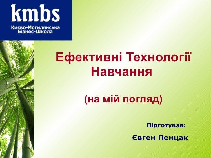 Yevhen Pentsak, kmbs alumni meeting