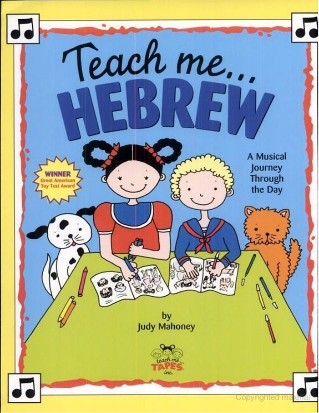 Teach me hebrew