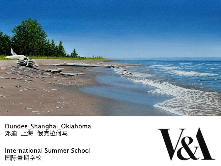 Dundee_Shanghai_Oklahoma邓迪 上海 俄克拉何马International Summer School国际暑期学校