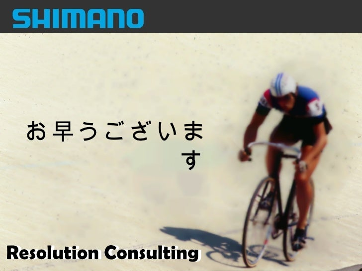Title Page Resolution Consulting Resolution Consulting お早うございます