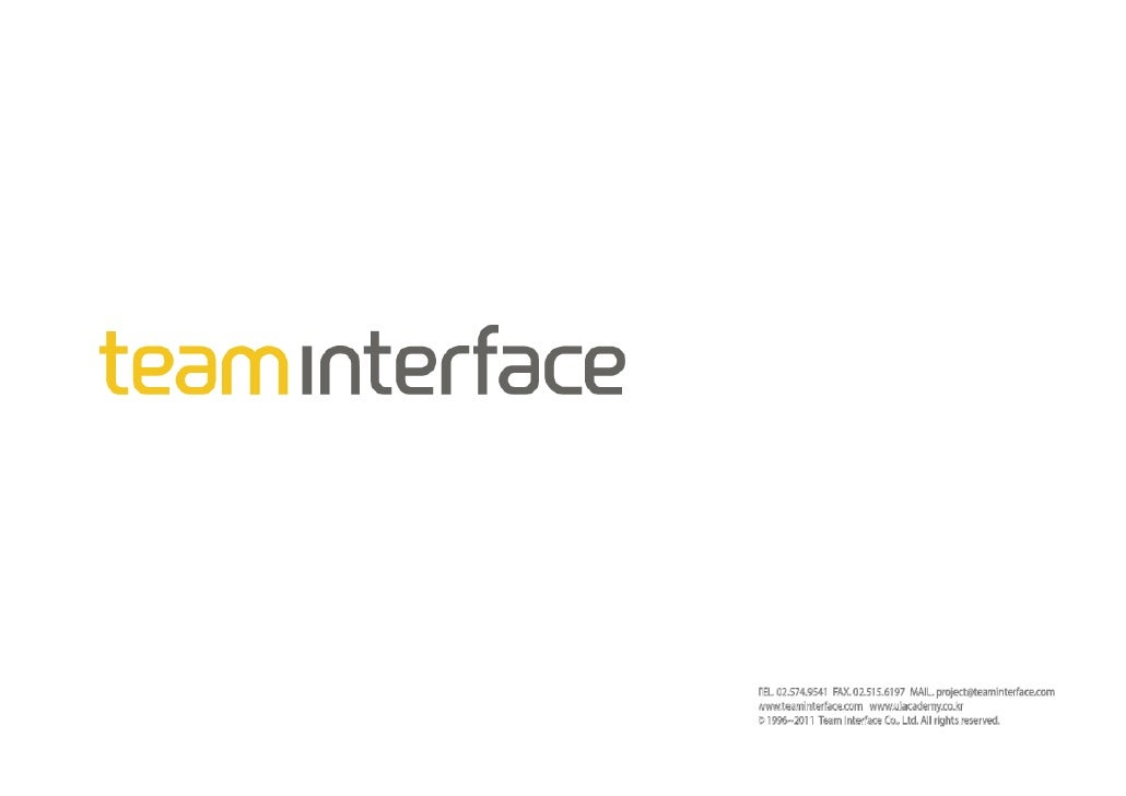 Teaminterface company profile