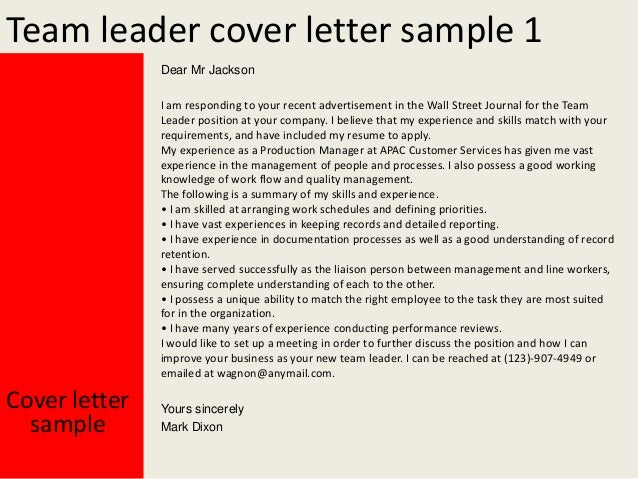 cover letter for customer service team leader position