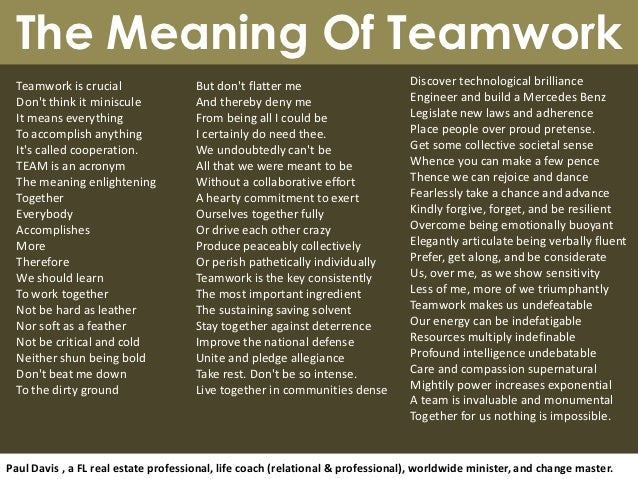 value of teamwork essay The author of this essay the role of teamwork casts light on the teamwork process it is mentioned that functional teams are those teams in which there is a manager and the manager has several delegates who are assigned with the responsibility of carrying out a particular organization's function.