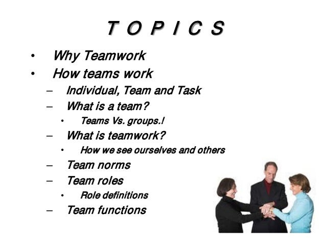 individual work versus team work Learn the specific skills you need to work effectively in a virtual team working in a virtual team presents many challenges.