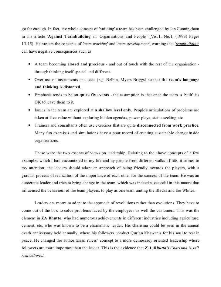 definition essay example