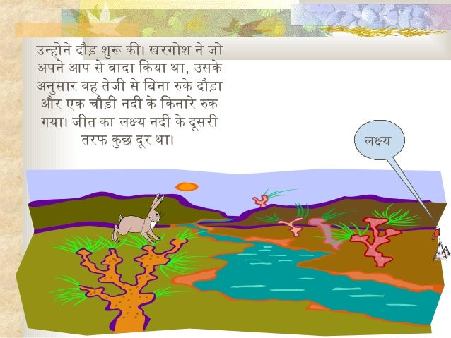 speech on corruption in india in hindi language Corruption meaning in hindi : get meaning and translation of corruption in hindi language with grammar,antonyms,synonyms and sentence usages.