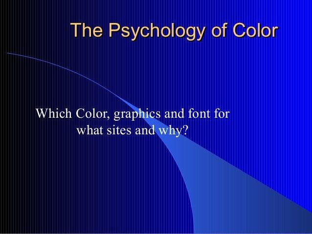 Tean color - Unitedworld School of Business