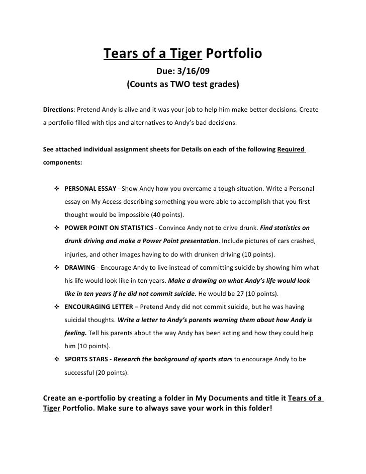 2 page essay on tears of a tiger Free and custom essays at essaypediacom take a look at written paper - tears of a tiger essay example.