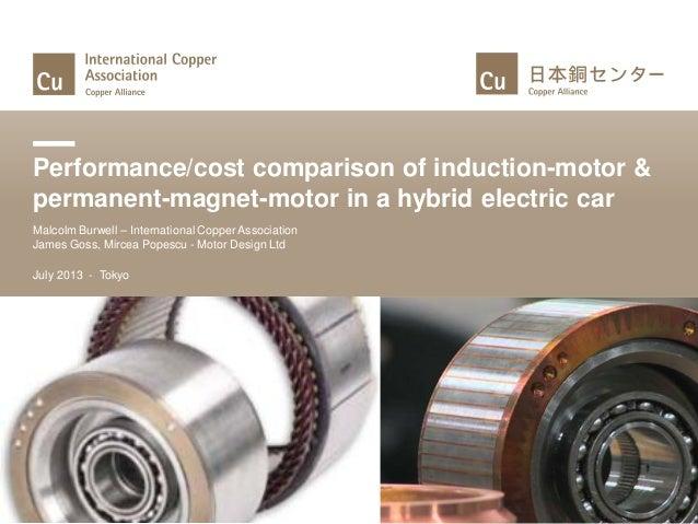 EV traction motor comparison - Techno Frontier 2013 - M Burwell - International Copper Accociation