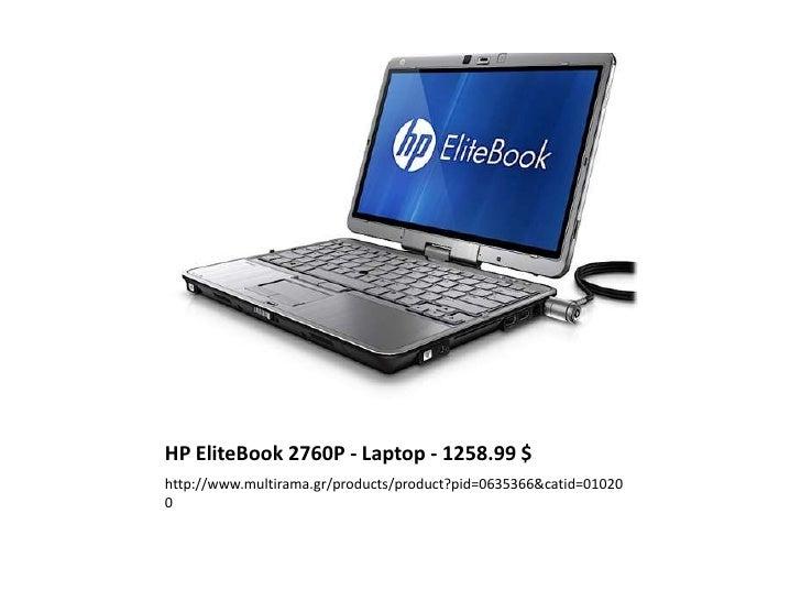 HP EliteBook 2760P - Laptop - 1258.99 $http://www.multirama.gr/products/product?pid=0635366&catid=010200