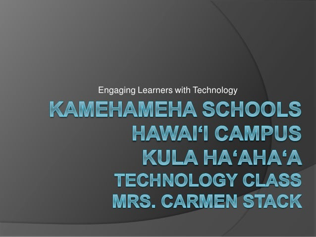 Engaging Learners with Technology