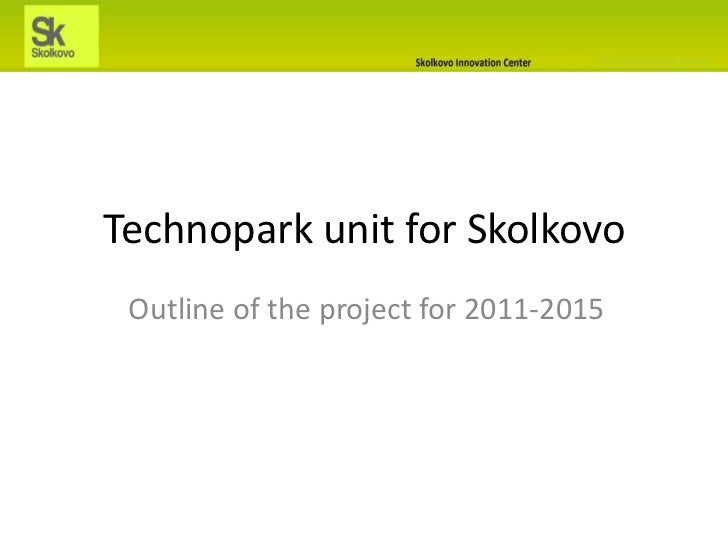Technopark unit for Skolkovo<br />Outline of the project for 2011-2015<br />