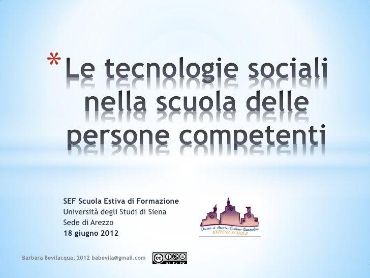 Le tecnologie sociali nella scuola delle persone competenti