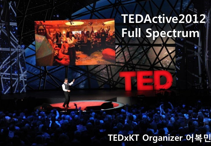 Ted active2012를다녀와서 공유회용