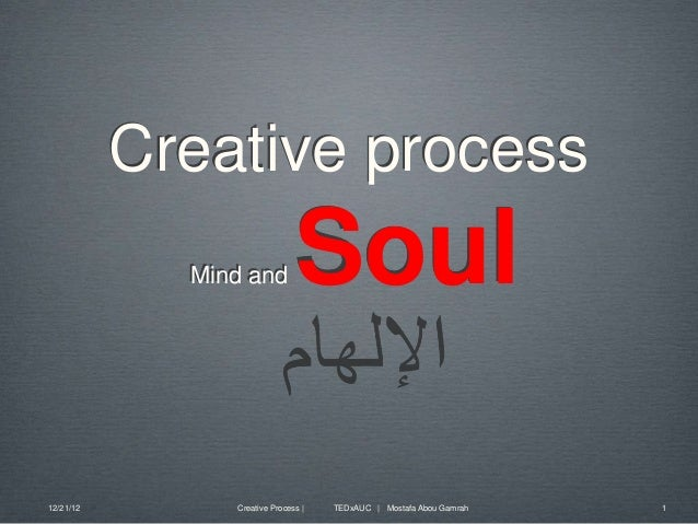 Creative process             Mind and          Soul12/21/12        Creative Process |   TEDxAUC | Mostafa Abou Gamrah   1