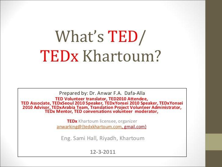 Tedx Khartoum @Khartoum Geeks trailer_12-3-2011